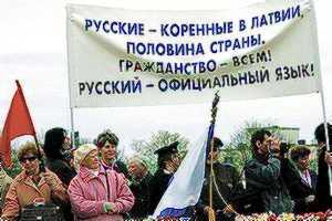 Русские - коренные