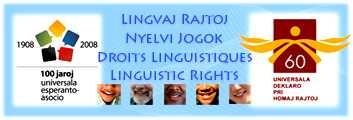 Симпозиум о языковых правах